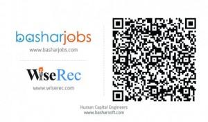 New Industry of Company Logo