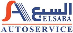 Nissan El-Saba Auto Service Logo