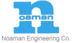 Noaman Engineering Co. Logo