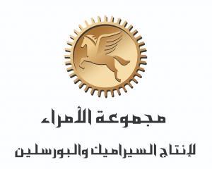 Al Omaraa Group for Ceramic and Porcelain Production Logo