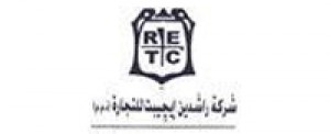 Rashideen Egypt for Trade Co Logo
