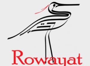 Rowayat Limited Logo