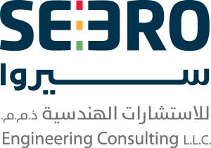 SEERO ENGINEERING CONSULTING Logo
