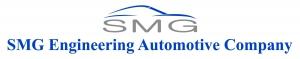 SMG Engineering Automotive Logo