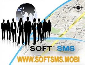 SOFTSMS Logo