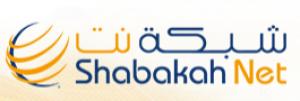 Shabakah Net Logo