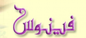Skill soft Egypt Logo
