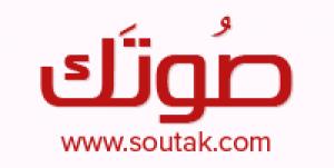 Soutak Logo