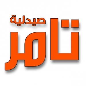 Tamer Pharmacy Logo