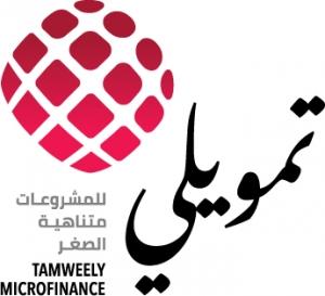 Tamweely Logo