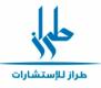 Senior Corporate Lawyer - Gulf Area Experience