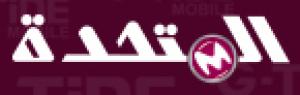 Uni-Group Logo