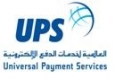 Application Support Engineer - Cairo
