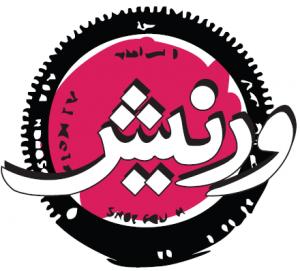 Warnish Logo