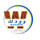 Key Accounts Manager (Wooden Or Construction)