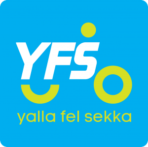 Yalla Fel Sekka Logo