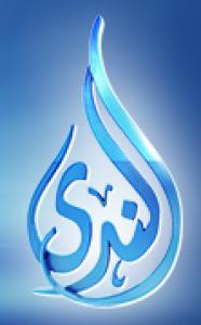 alnadatv Logo