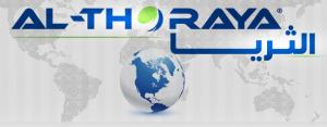 Althoraya Company Logo