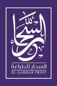 ElSahhar Print Logo