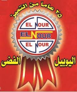 El Nour Egypt Logo