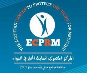 Ibn Cina Logo