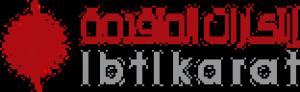 ibtikarat Logo