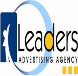 Leaders Advertising Agency Logo