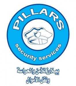 pillars security Logo