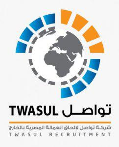 twasul recruitment  Logo